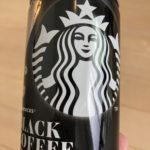 スターバックスの缶コーヒーが発売されていた
