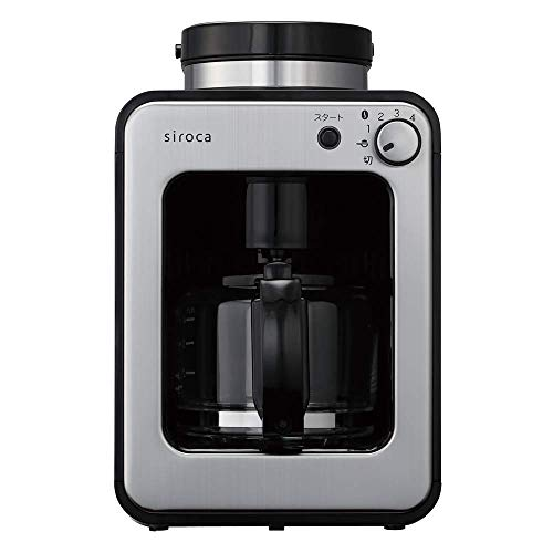 今度もダメかも。。。リニューアルされたSirocaの全自動コーヒーメーカー「カフェばこ」